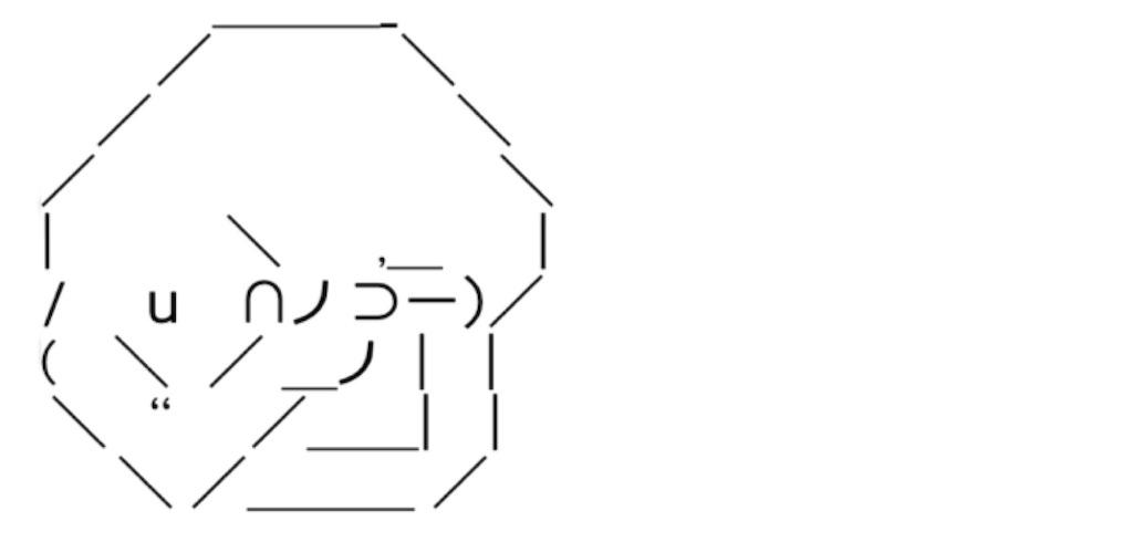 f:id:eiyu123:20210221220227j:image