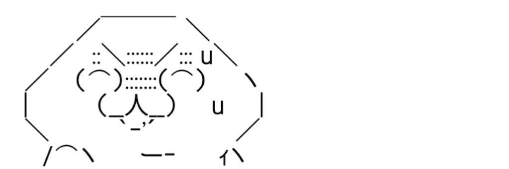 f:id:eiyu123:20210222224653j:image