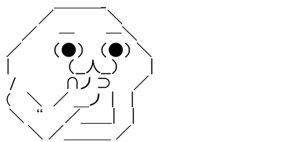 f:id:eiyu123:20210226212248j:image