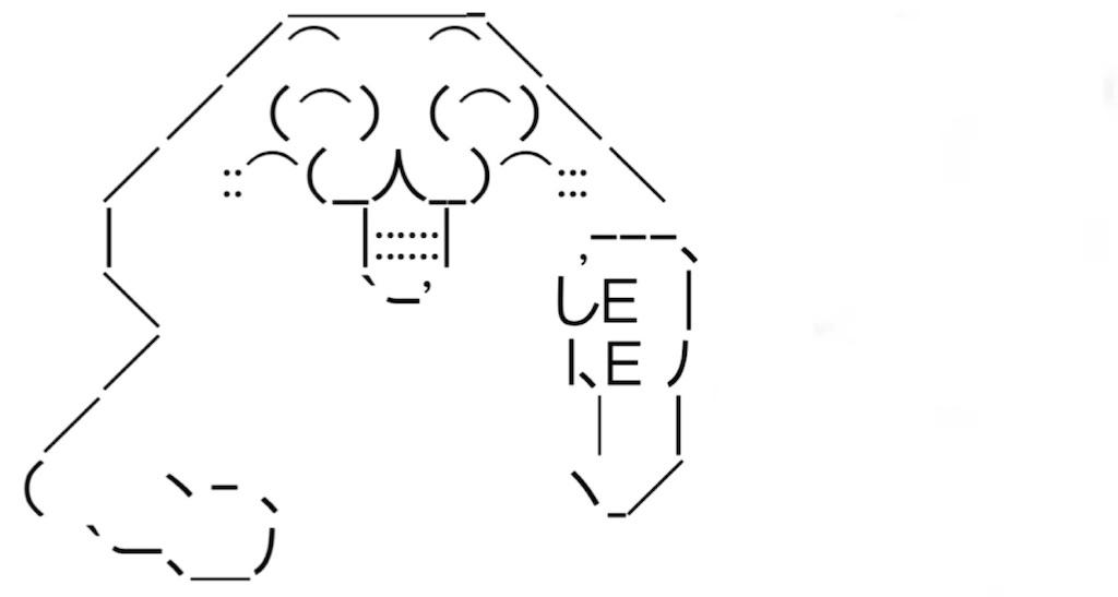 f:id:eiyu123:20210226213637j:image