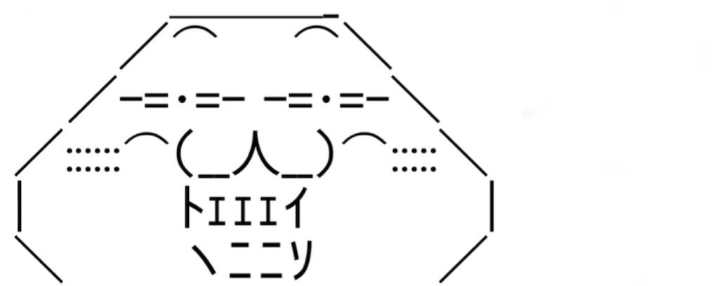 f:id:eiyu123:20210226215804j:image