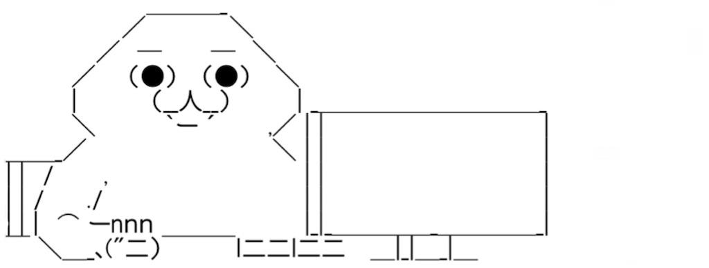 f:id:eiyu123:20210226223901j:image