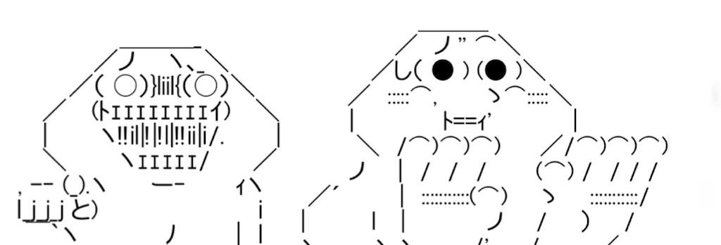 f:id:eiyu123:20210226231452j:image
