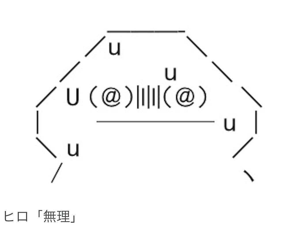 f:id:eiyu123:20210228181033j:image