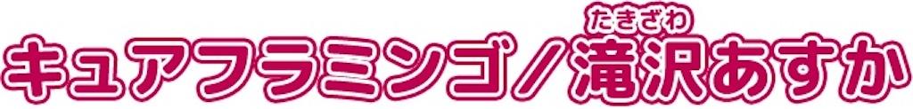 f:id:eiyu123:20210301200027j:image