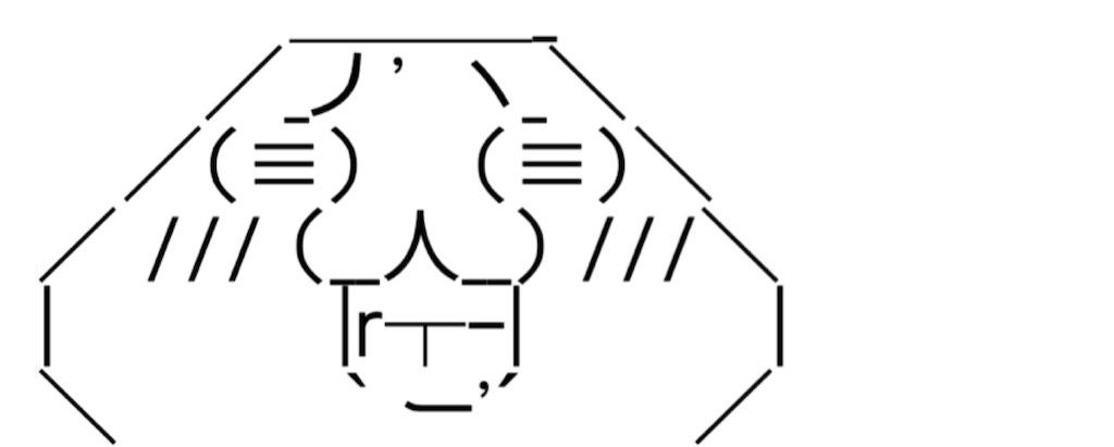 f:id:eiyu123:20210301200743j:image