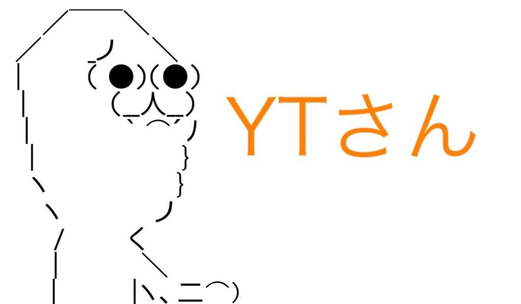 f:id:eiyu123:20210304222009j:image