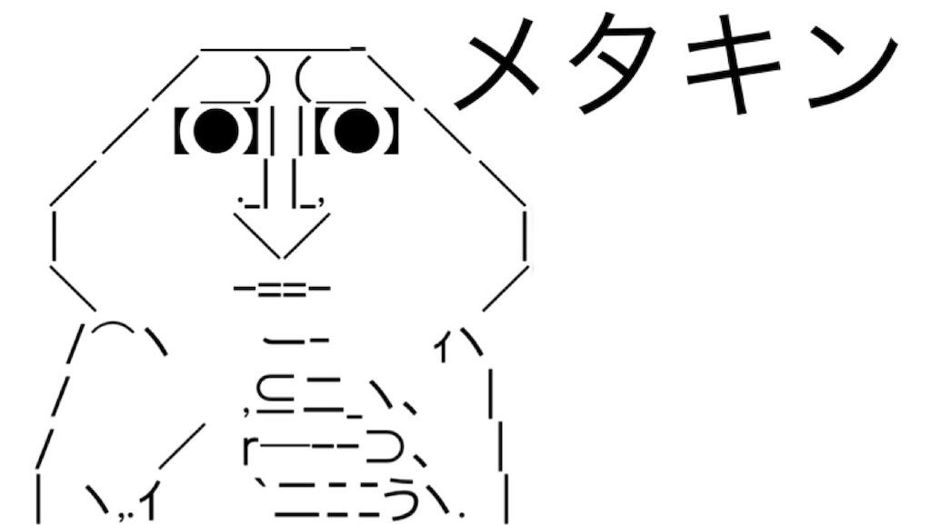 f:id:eiyu123:20210304222558j:image