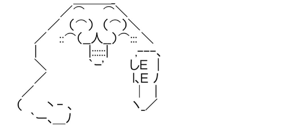 f:id:eiyu123:20210304223701j:image