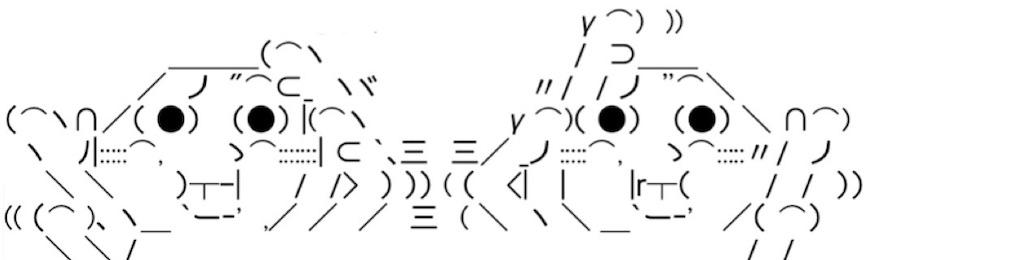 f:id:eiyu123:20210307155535j:image