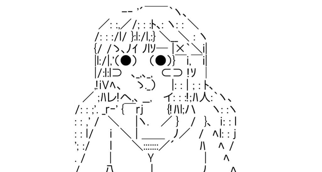 f:id:eiyu123:20210308205521j:image