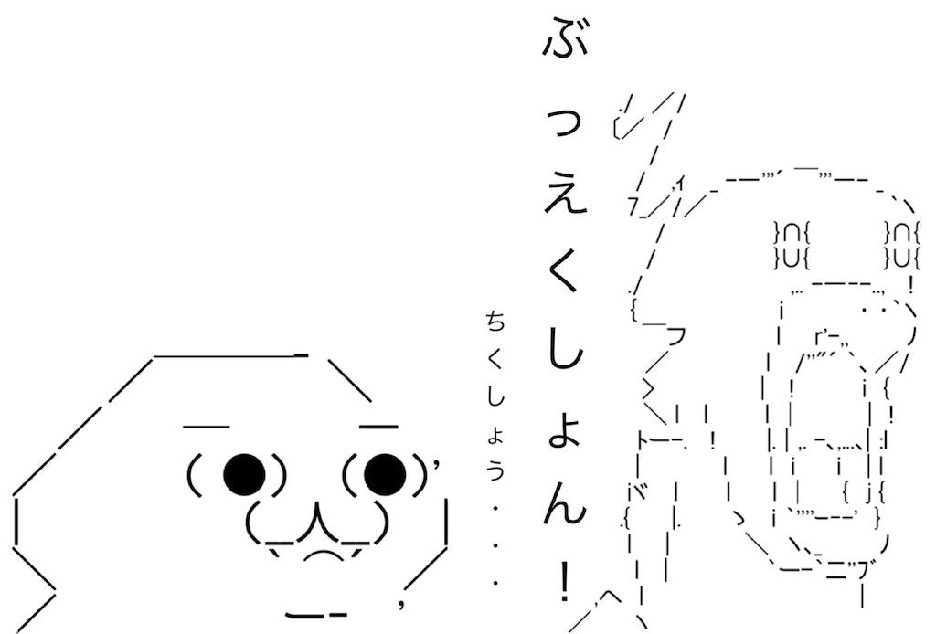 f:id:eiyu123:20210310224542j:image