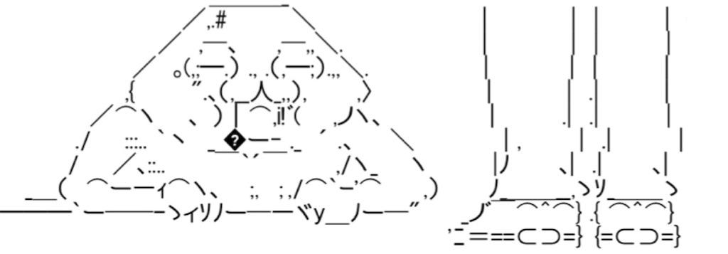 f:id:eiyu123:20210310225649j:image