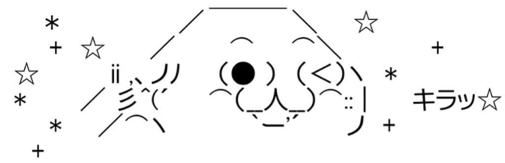 f:id:eiyu123:20210310230057j:image