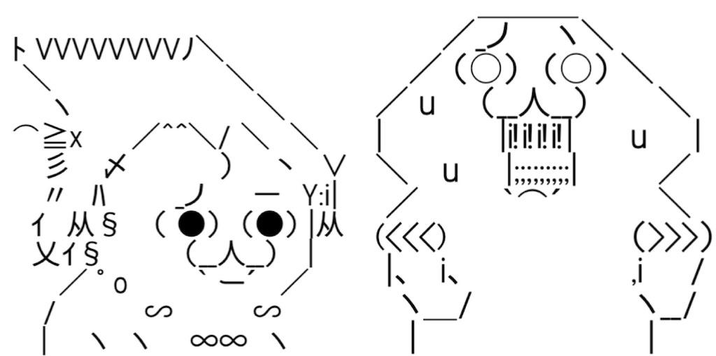 f:id:eiyu123:20210314000351j:image