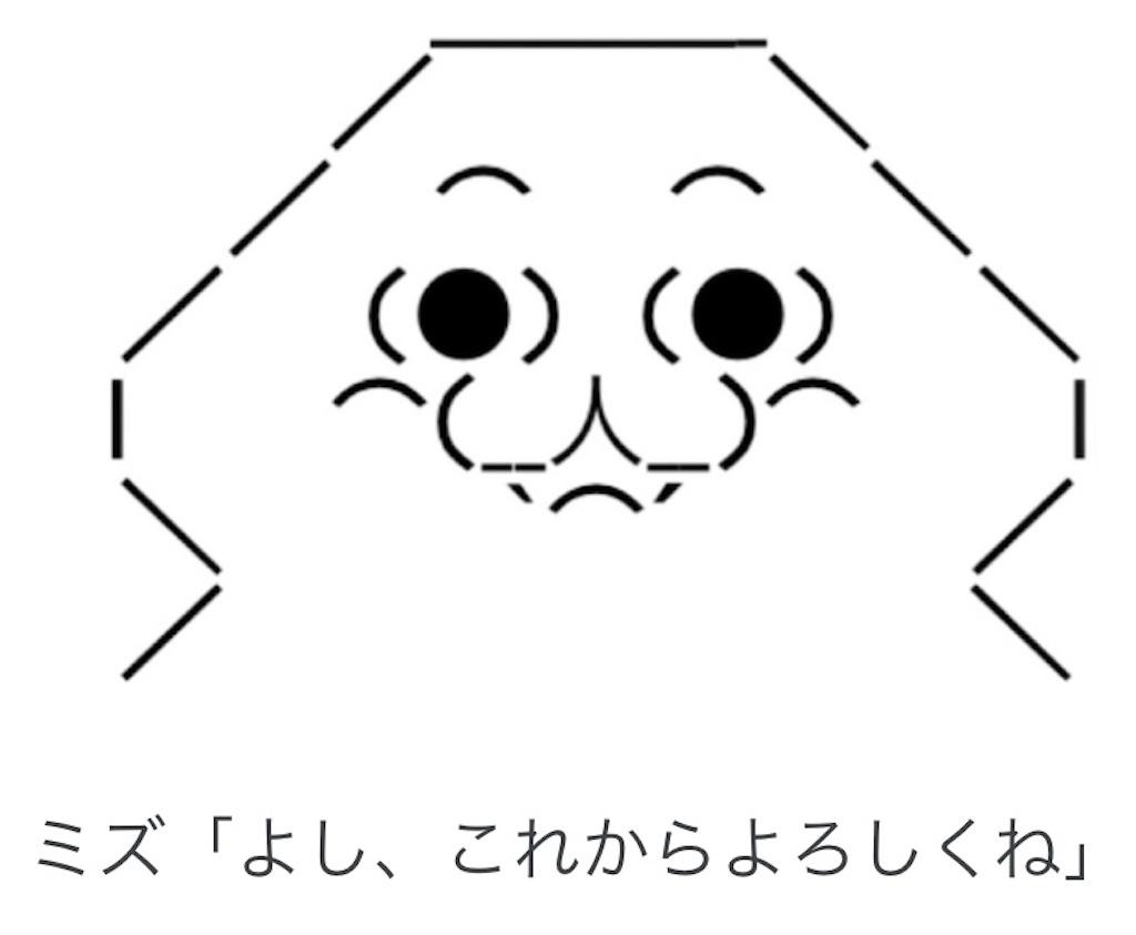 f:id:eiyu123:20210315231622j:image