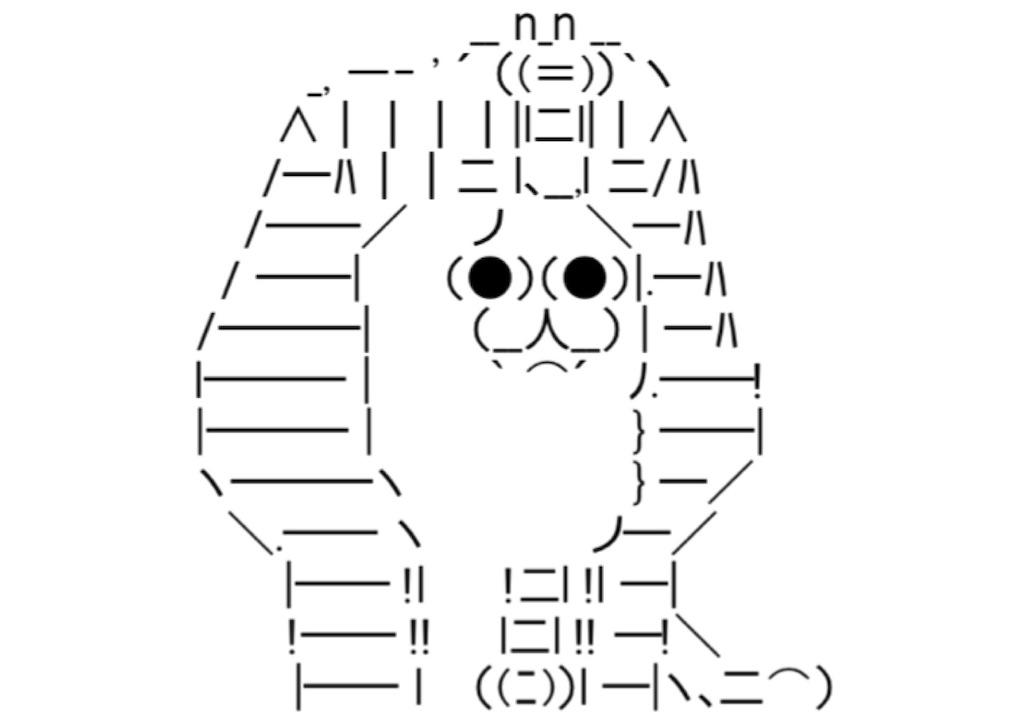 f:id:eiyu123:20210315232843j:image