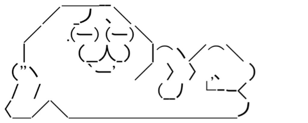 f:id:eiyu123:20210321170441j:image