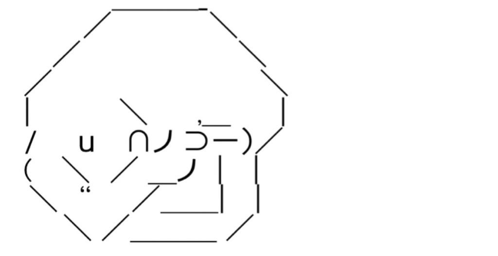 f:id:eiyu123:20210324224406j:image