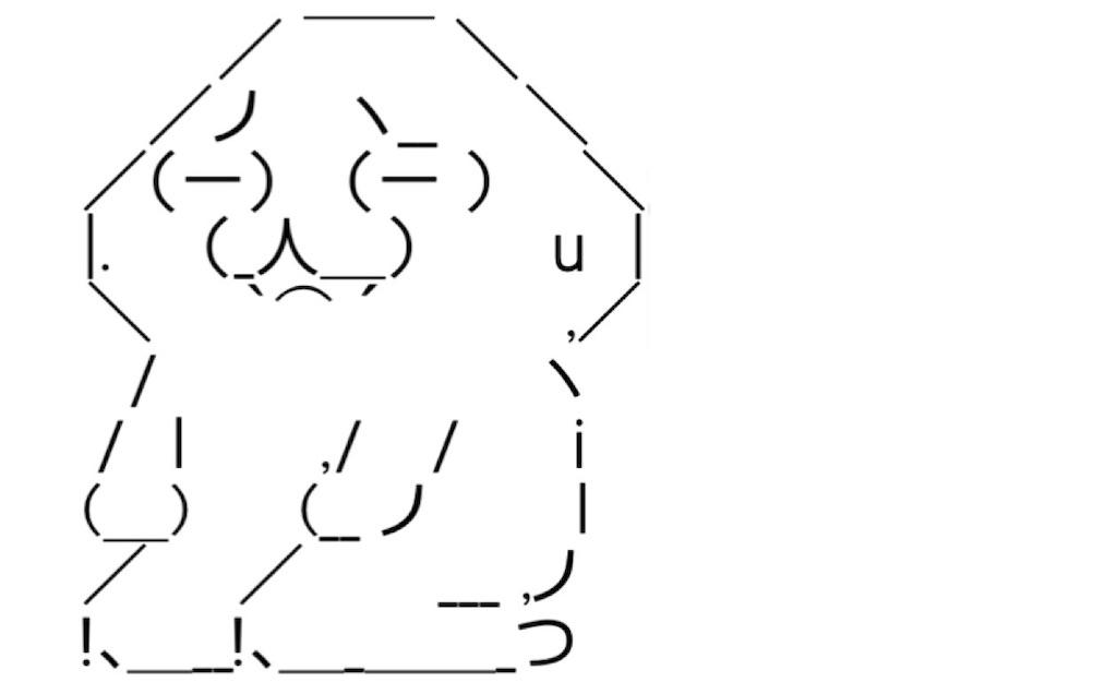 f:id:eiyu123:20210324224529j:image