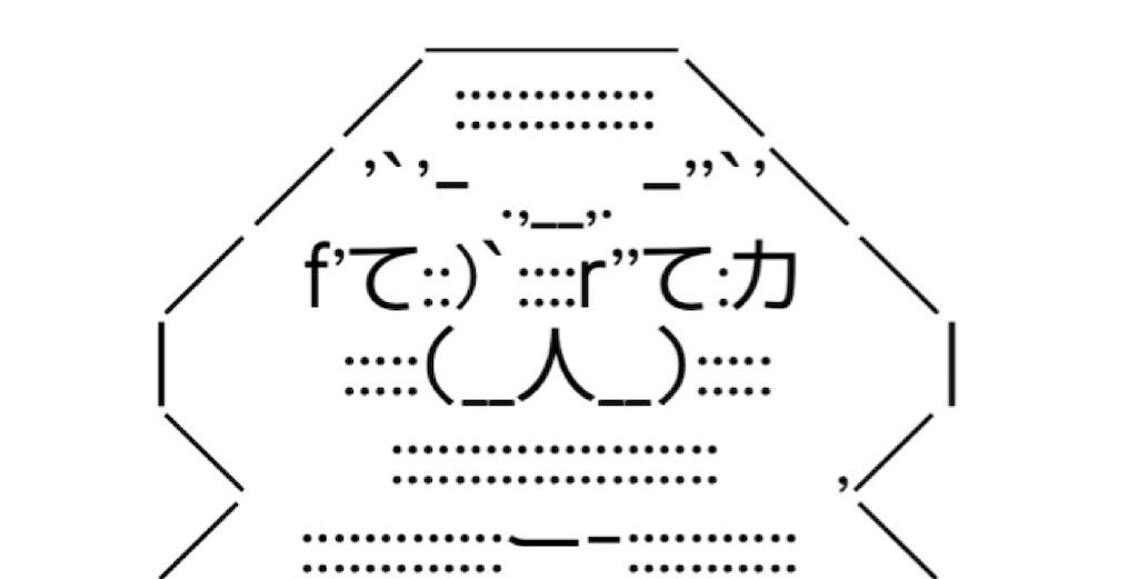 f:id:eiyu123:20210325231014j:image