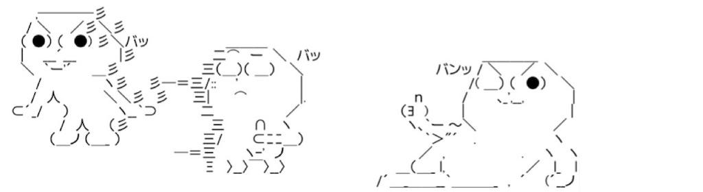 f:id:eiyu123:20210328212403j:image