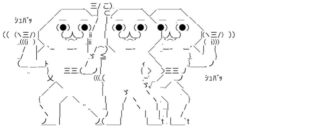 f:id:eiyu123:20210328212636j:image