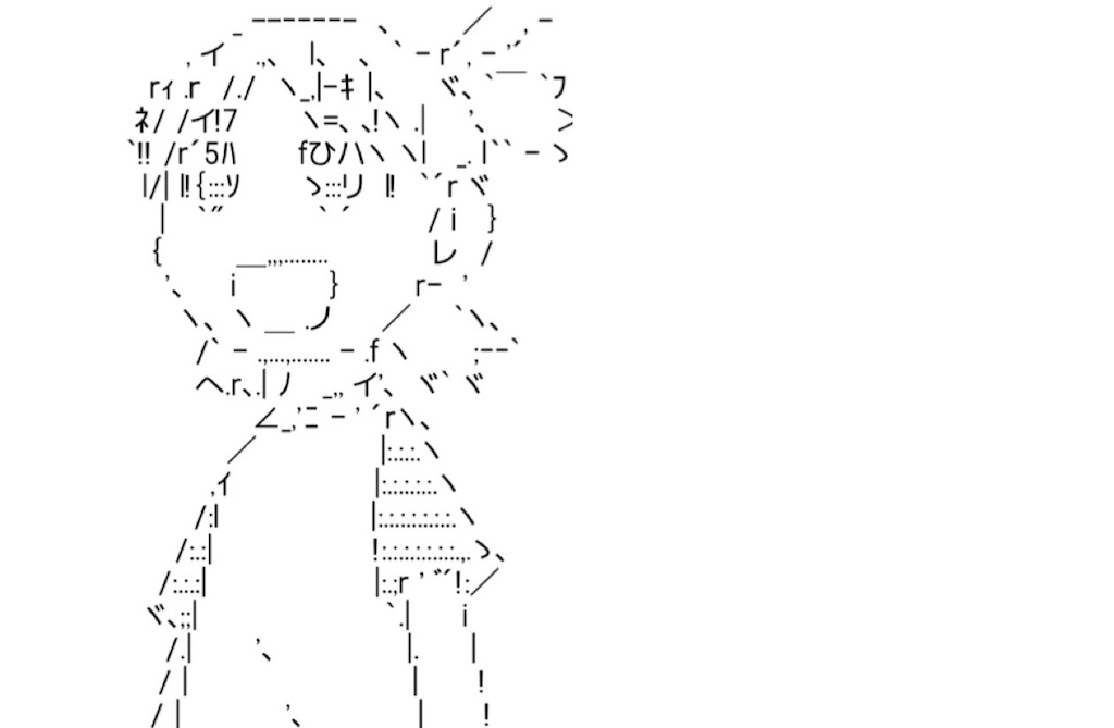 f:id:eiyu123:20210331090023j:image