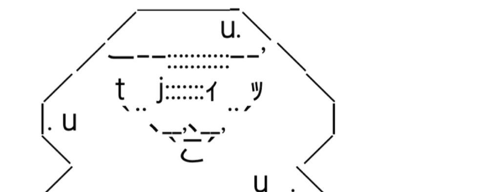 f:id:eiyu123:20210331091024j:image