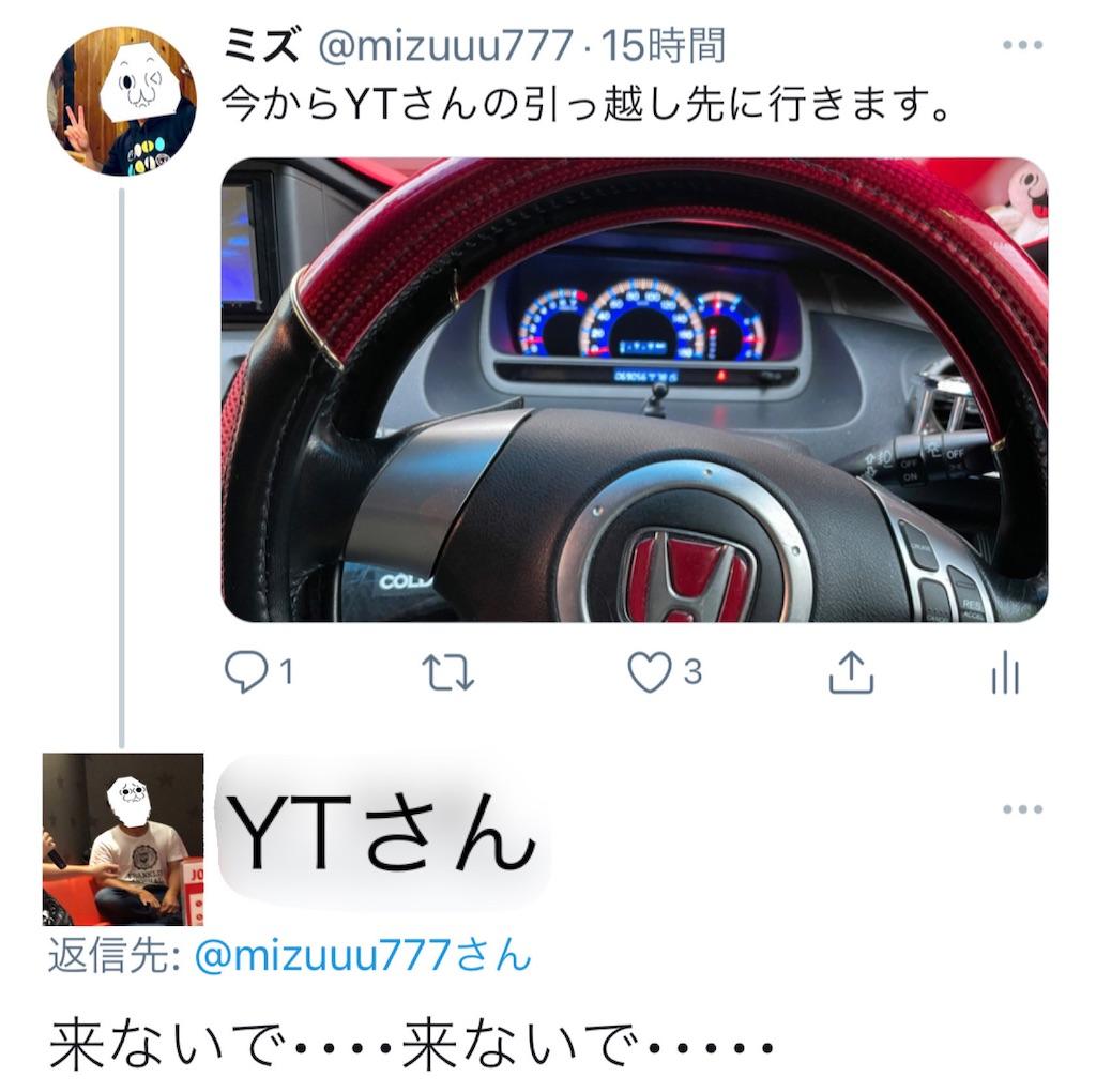 f:id:eiyu123:20210331092607j:image