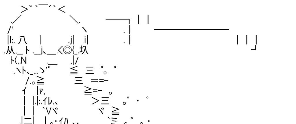 f:id:eiyu123:20210402191457j:image