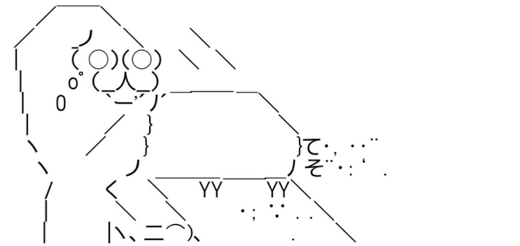 f:id:eiyu123:20210402192006j:image