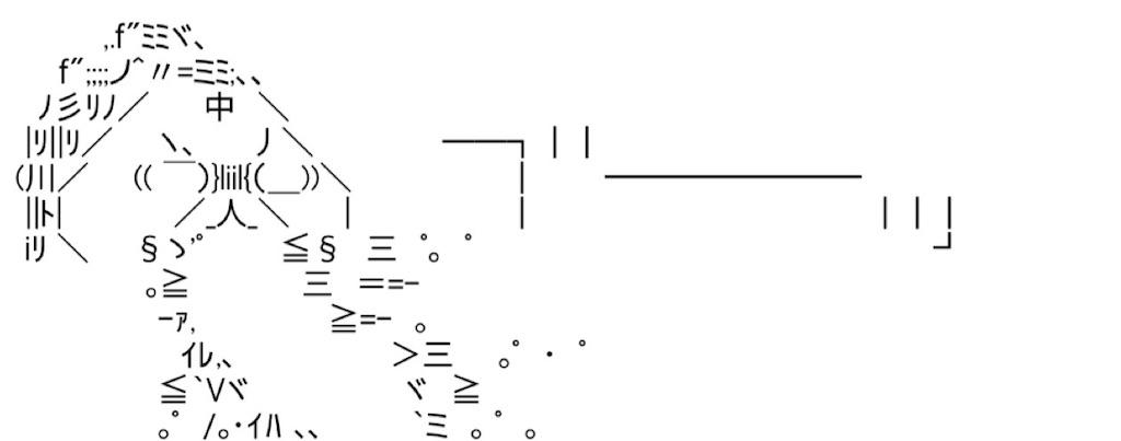 f:id:eiyu123:20210402192208j:image