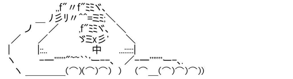 f:id:eiyu123:20210402192725j:image