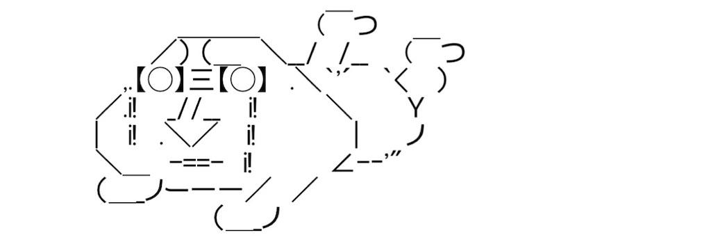 f:id:eiyu123:20210402193406j:image