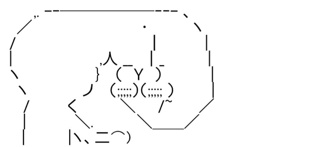 f:id:eiyu123:20210402193524j:image