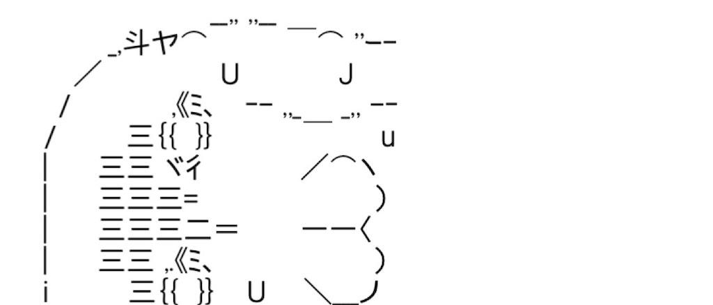 f:id:eiyu123:20210402193722j:image