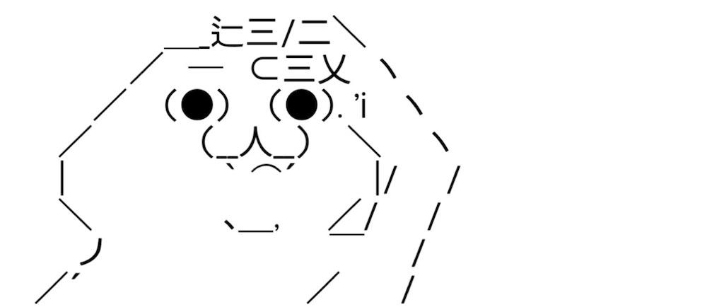 f:id:eiyu123:20210406220100j:image
