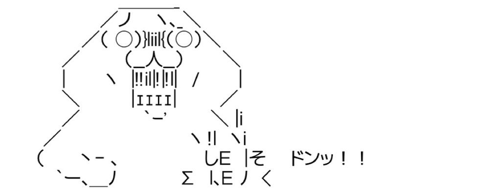 f:id:eiyu123:20210406221053j:image