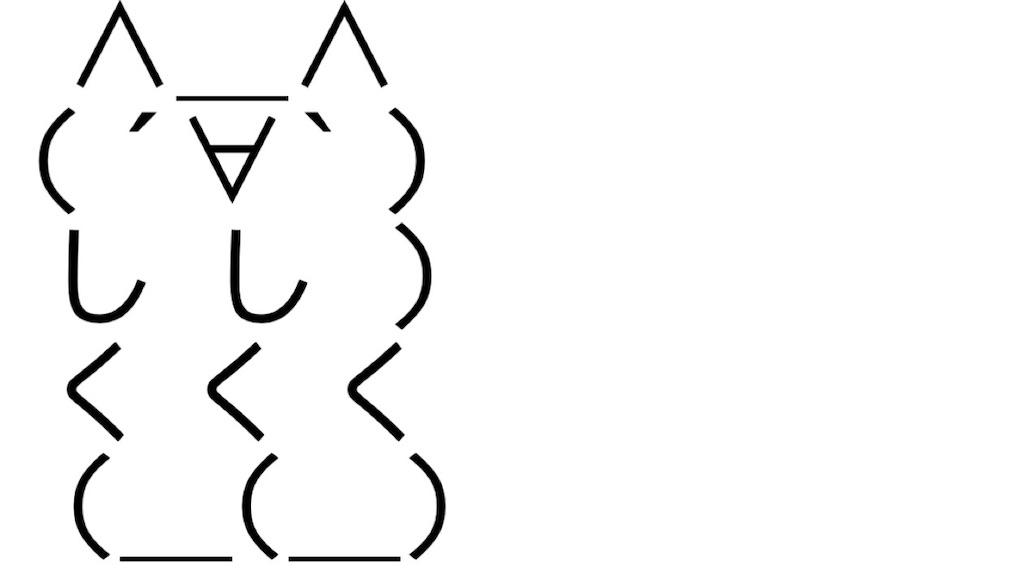 f:id:eiyu123:20210406221648j:image
