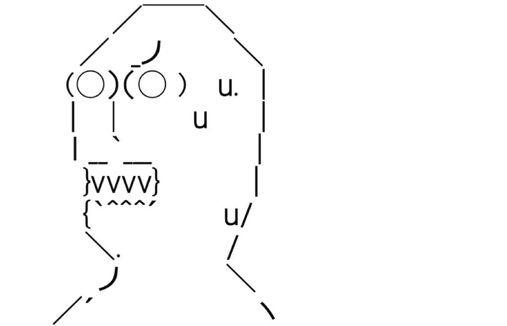f:id:eiyu123:20210407002345j:image