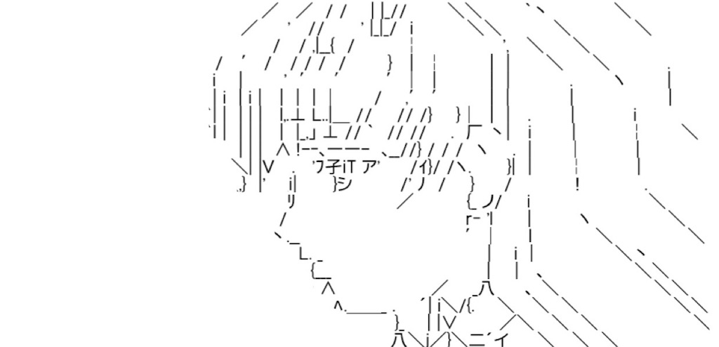 f:id:eiyu123:20210407222344j:image