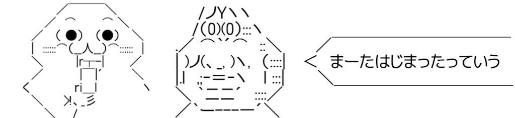 f:id:eiyu123:20210407222828j:image