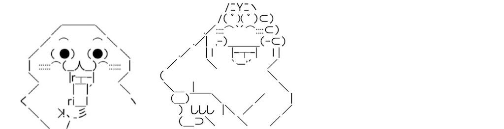 f:id:eiyu123:20210407223728j:image