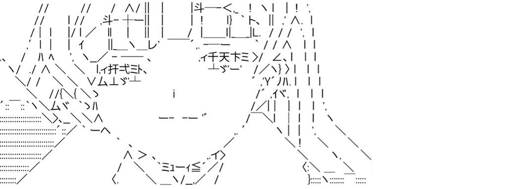 f:id:eiyu123:20210407224307j:image