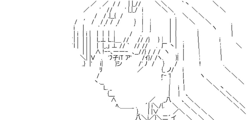 f:id:eiyu123:20210407224632j:image