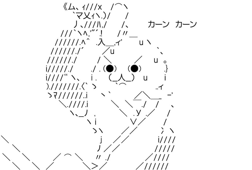 f:id:eiyu123:20210408214844j:image