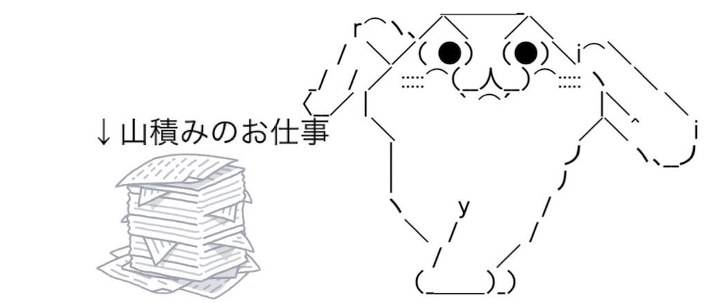 f:id:eiyu123:20210408222045j:image