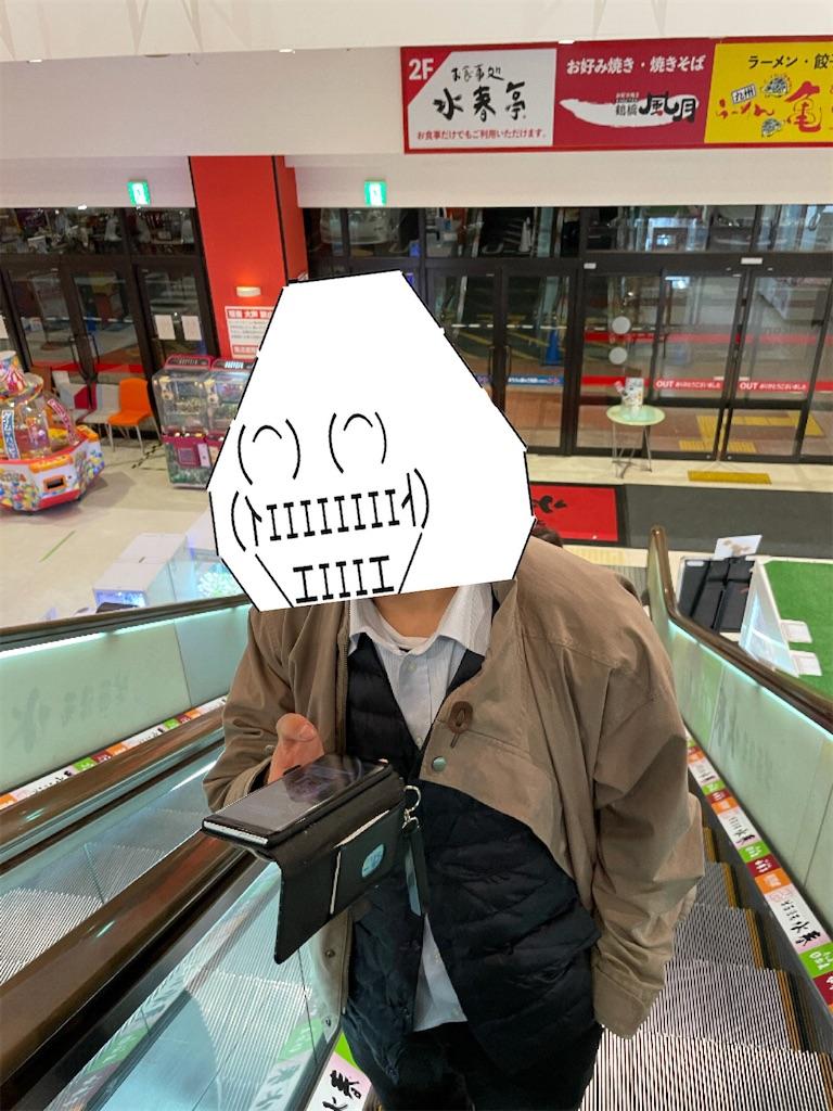 f:id:eiyu123:20210408231534j:image