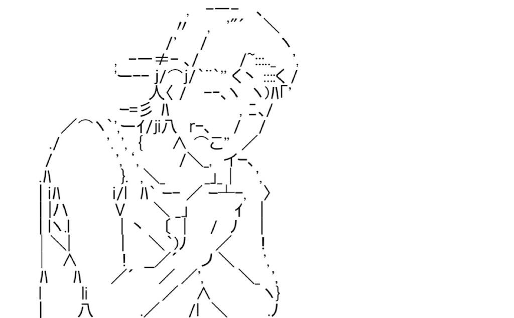 f:id:eiyu123:20210409211103j:image